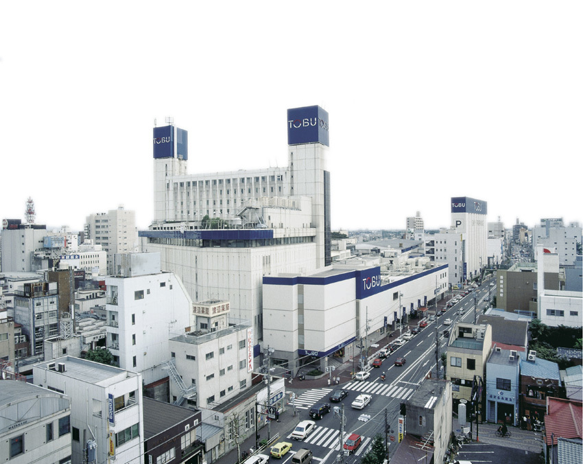 Tobu Department Store Utsunomiya