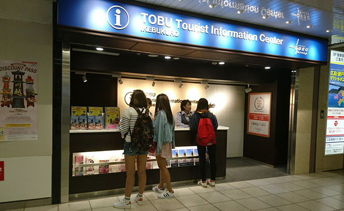 Tobu Tourist Information Center IKEBUKURO
