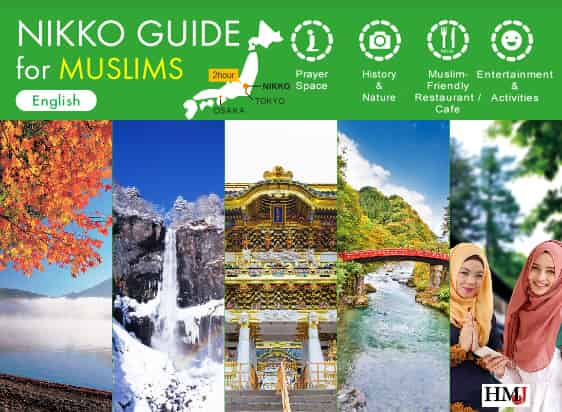 NIKKO GUIDE FOR MUSLIMS