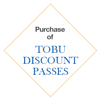 Purchase of TOBU Discount Passes