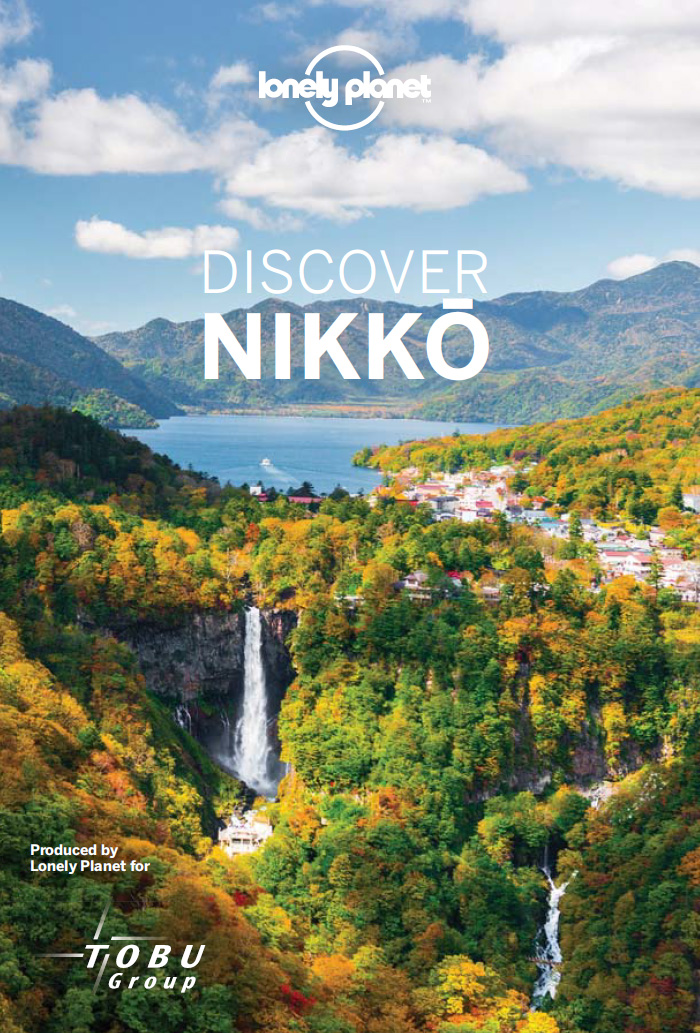 Lonely Planet DISCOVER NIKKō