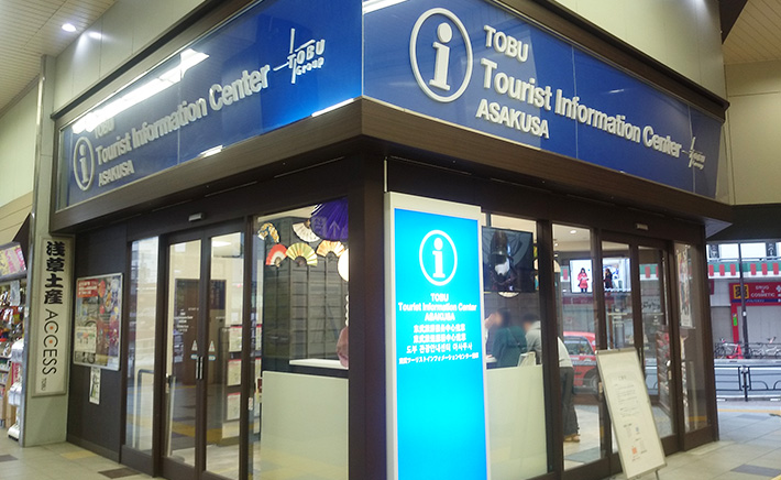 Sightseeing Service Centers
