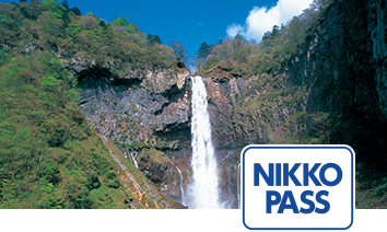 NIKKO PASS all area