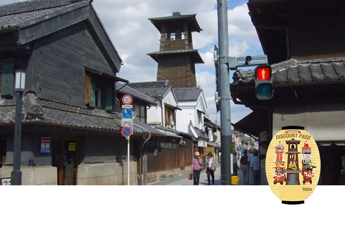 KAWAGOE DISCOUNT PASS