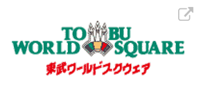 Tobu World Square