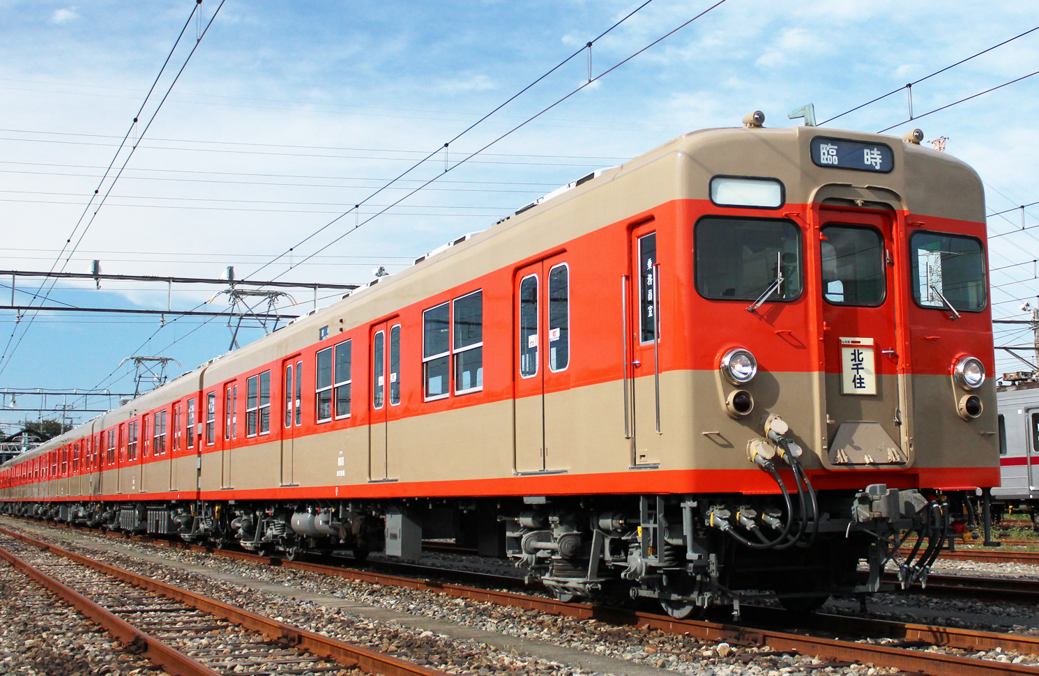 Tobu Museum Holdings Vehicle: The 8000 Series, No. 8111 Train (in operating condition)
